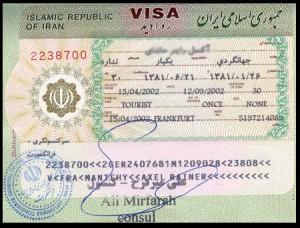 Iranian Tourist Visa, Iranian Visa Types, Iran Tourist Visa