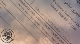 frm1 Iran Visa Application Form For Desh on