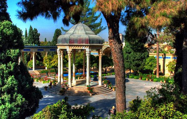 Iran Visa - Shiraz Day- Hafez Tomb, Shiraz